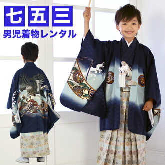"753 5-year-old boy for haori coat hakama 12-piece set ""Lone Eagle and putting"" new year round"