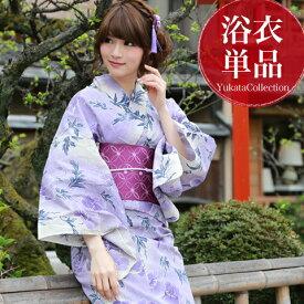 浴衣単品「生成り地に紫ぼかし花」