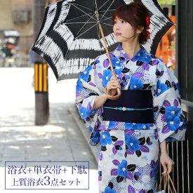 浴衣 レトロ セット レディース 高級変わり織り綿浴衣3点セット「白地に青の椿と紫の葉」 浴衣 白地 椿 青 古典柄