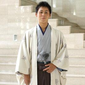【レンタル】成人式 袴 卒業式 男 男物羽織袴レンタル14点フルセット 結婚式〔消費税込み〕
