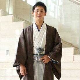【レンタル】 成人式 袴 卒業式 男 男物羽織袴レンタル14点フルセット 〔消費税込み〕