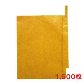 大玉かんきつ・なし用 掛袋 KSHW#5 二重果実袋 1,500枚 19×23.5cm − 一色本店
