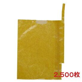 かんきつ用 果実袋 KSHW#6柑橘 二重掛袋 2,500枚 16×20.5cm − 一色本店