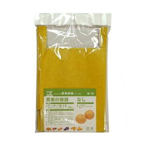 なし用 果実袋 K-12 ラッキーW#6 二重掛袋 50枚 − 一色本店