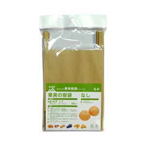 なし用 果実袋 K-9 KHF#7 一重掛袋 50枚 − 一色本店