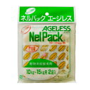 ネルパック専用 脱酸素剤 エージレス (10〜15kgのネルパック用) 2個/袋 一色本店