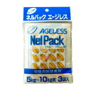 ネルパック専用 脱酸素剤 エージレス (2〜10kgのネルパック用) 3個/箱 一色本店