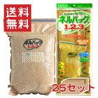 お米保存袋ネルパック1.2.3(ワン・ツー・スリー)30kg用×25ー一色本店