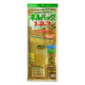お米保存袋 ネルパック1.2.3(ワン・ツー・スリー) 30kg用 1セット/袋×1 一色本店