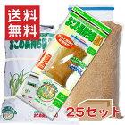玄米でも白米でも、モミでも!お米保存、害虫防除ネルパックおこめ長持ち袋30