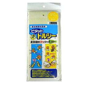 害虫捕獲粘着紙 トルシー M10P 黄色捕虫紙 10×23cm 10枚 − 一色本店