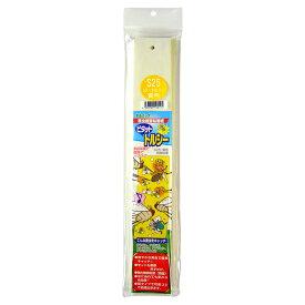 害虫捕獲粘着紙 トルシー S25P 黄色捕虫紙 5×35cm 25枚 − 一色本店