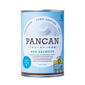 パン・アキモト パンの缶詰 ミルククリーム味 (賞味期限13ヶ月) 24缶