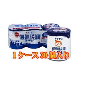 チチヤスヨーグルト 毎朝快調 プレーン 低脂肪タイプ 80g×30個 − チチヤス