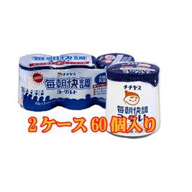 チチヤスヨーグルト 毎朝快調 プレーン 低脂肪タイプ 80g×60個 − チチヤス