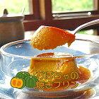 ルーカスおばさんのかぼちゃの手作り焼きプリン6個−どん・るーかす