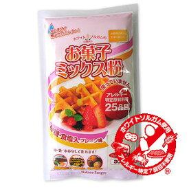 ホワイトソルガム使用のお菓子ミックス粉 300g − 中野産業