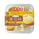 ハニートースト用 固形蜂蜜 ハニーシート 蜜な味 6枚 − サンビーフーズ