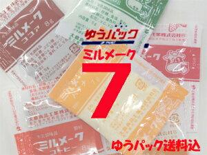 ミルメーク 学校給食用 7種(コーヒー・ココア・イチゴ・キャラメル・バナナ・メロン・抹茶きなこ 各40袋)ネットショップ限定セット − 大島食品