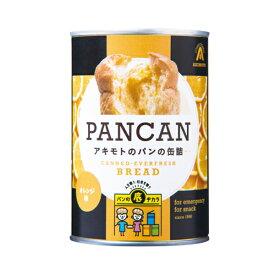 パン・アキモト パンの缶詰 オレンジ味 (賞味期限37カ月) 24缶