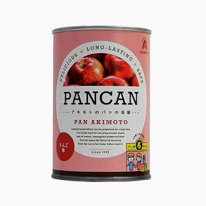 パン・アキモト パンの缶詰 りんご味 (賞味期限13ヶ月) 24缶