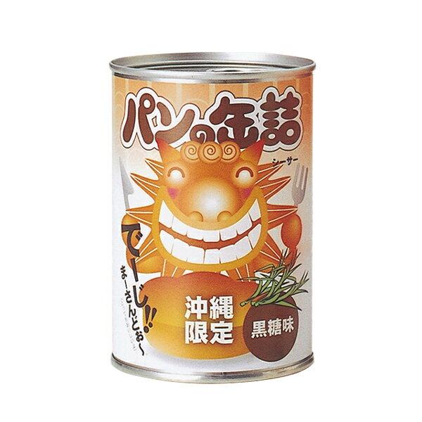 パン・アキモト パンの缶詰 沖縄限定シリーズ 黒糖味 (賞味期限13ヶ月) 24缶
