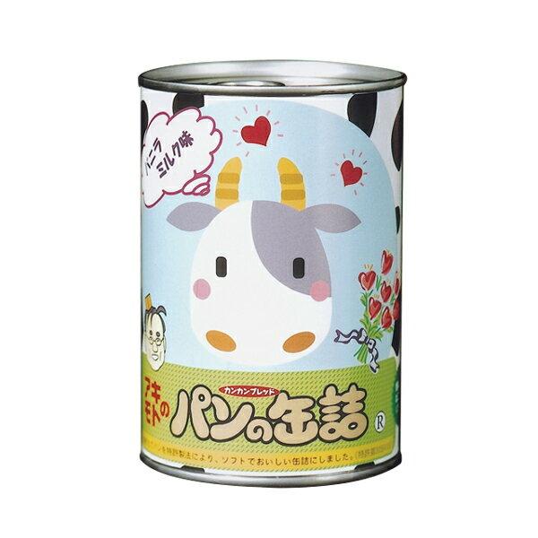 パン・アキモト パンの缶詰 バニラミルク味 (賞味期限13ヶ月) 24缶