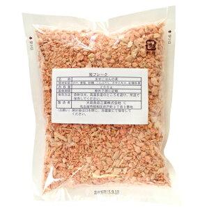 国産シロサケ使用 鮭フレーク まぜごはんの素 業務用 200g/袋 − 大島食品