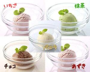 とけないアイス風デザート 5種(バニラ/チョコ/いちご/抹茶/あずき 各35g×10)セット − ヤヨイサンフーズ