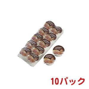 とけないアイス風デザート チョコ風味 35g×100 − ヤヨイサンフーズ
