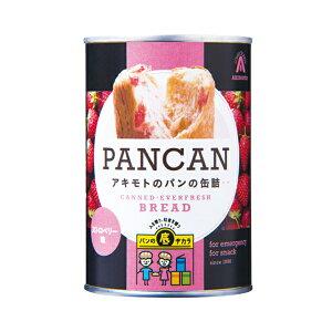 パン・アキモト パンの缶詰 ストロベリー味 (賞味期限37カ月) 24缶