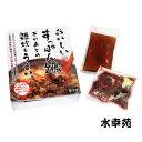 すっぽん鍋料理セット 2〜3人前(精肉200g、濃縮たれ200ml) − 水幸苑