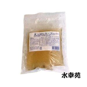 すっぽんスープ 200g/袋×2 − 水幸苑