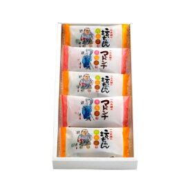 松山銘菓 坊っちゃんだんご3本・マドンナだんご2本 詰合せ 5本/箱 ー 一六本舗