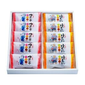 松山銘菓 坊っちゃんだんご5本・マドンナだんご5本 詰合せ 10本/箱 ー 一六本舗