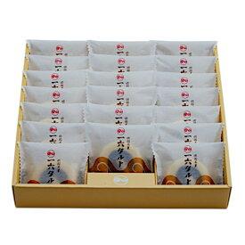 ひと切れ 一六タルト 通常サイズ 20個/箱 − 一六本舗