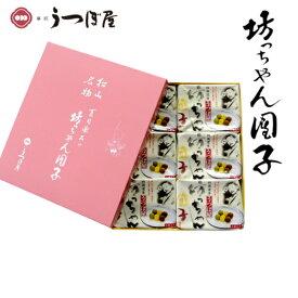 うつぼ屋 ひとくし坊っちゃん団子 2本/袋×6袋入