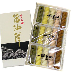 わたや 醤油餅(しょうゆもち) 五色 15個/箱