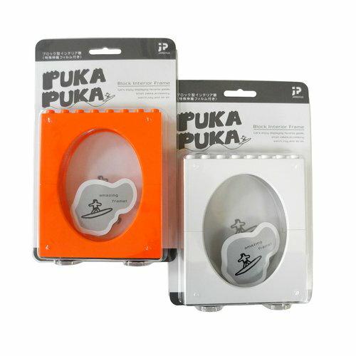 インテリアフレーム PUKAPUKA(プカプカ) 1個 ホワイト/オレンジ/ブルー/ブラック/レッドの5色から選択 − ジャパン・プラス