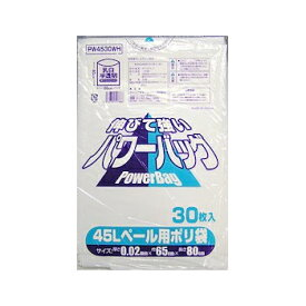 45Lゴミ箱用 乳白色半透明 ゴミ袋 パワーバッグ 65×80cm 厚さ0.02mm 30枚/冊 − オルディ