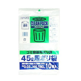 45Lゴミ箱用 透明 ゴミ袋 クリンパック 65×85cm 厚さ0.05mm 10枚/冊×60 − オルディ
