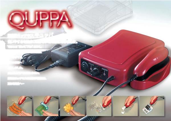 超音波シーラー 超音波ポイントシール機 アスパル QUPPA (キュッパ) QP-01 − 朝日産業 プラスチック用