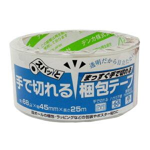 梱包用 透明テープ 手でスパッと切れる梱包テープ 4.5cm×25M 48巻 − デンカ