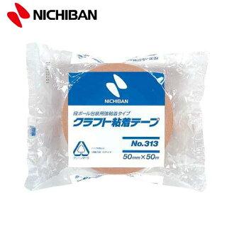 Nichiban ( NICHIBAN ) craft adhesive tape 313 (50 mm x 50 m) ★ Dan ball packaging for strong adhesive tape