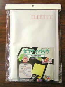 気泡緩衝封筒 セフティパック S-6 CD・DVD・文庫本用 16cm×22cm 2枚/袋