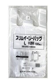 野菜用 半透明 レジ袋 スリムイージーバッグ L 25.5/39cm×48cm 3,000枚 − 福助工業