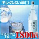 Imgrc0065076368