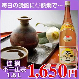 Nachi 不二越正宗 (fujiまsaむne) 清酒 1800 毫升清酒、 新潟的緣故啤酒廠充分、 啤酒廠從新瀉,新瀉縣的緣故