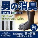 Mens deodorant5 5