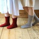 2足セット あったか足湯ソックス 】22-24cm 25-27cm 送料無料日本製 冷え取り靴下 日本製紳士 婦人 靴下 レディース …